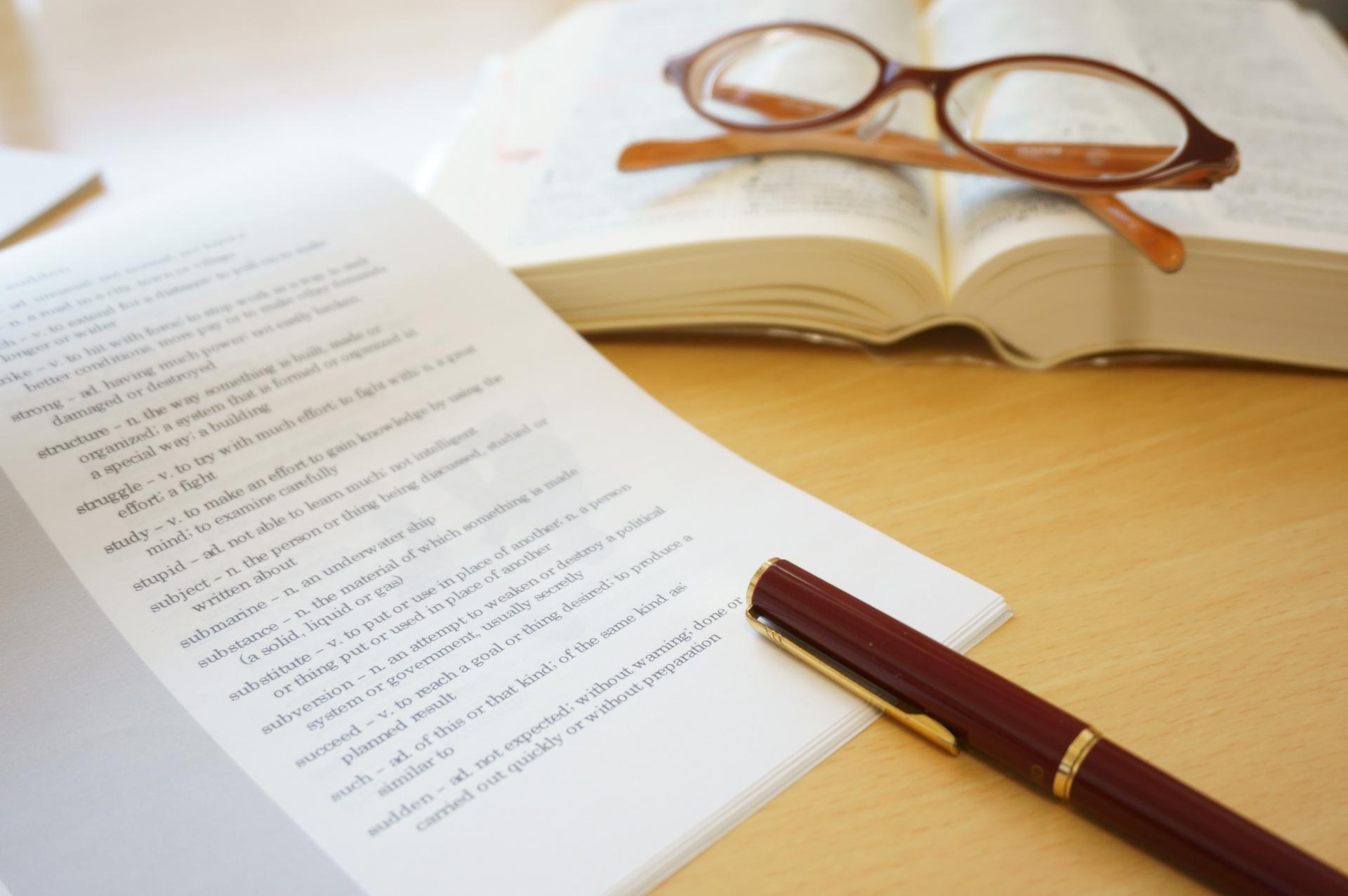 英語の長文が急に読めなくなってしまった時の原因と4つの対処法。